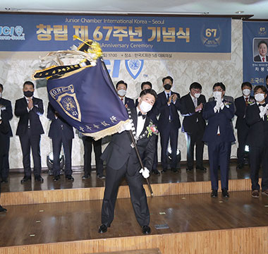 서울JC 소개