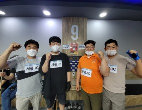 6월 월례회 - 서울지구 체육대회